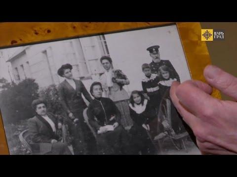 Назад на родину: потомки белой эмиграции мечтают о возвращении в Россию
