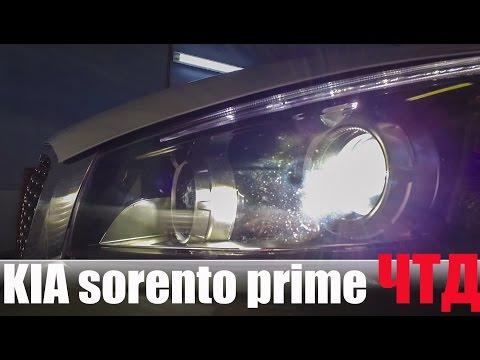 Можно ли брать KIA Sorento Prime 2.2 Дизель 2016