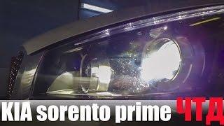Можно ли брать KIA Sorento Prime 2 2 Дизель 2016