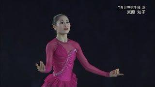 04/17/2016 Satoko Miyahara A sigh.
