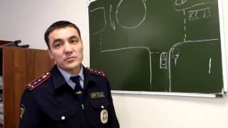 Инспектор оГИБДД В.В. Ниянин рассказывает о движении на кольце.