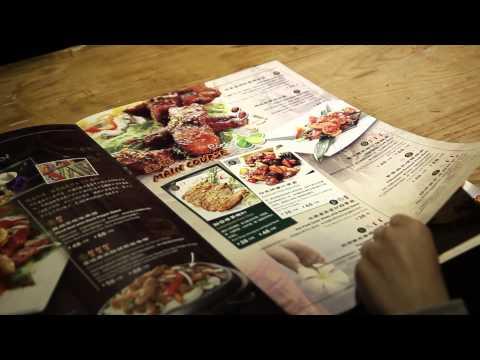 V0 Southeast Asian cuisine
