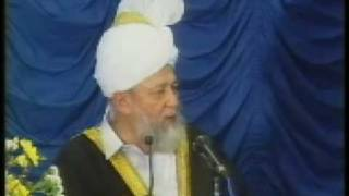 The Advent of the Promised Messiah (as) in the Holy Quran - Part 1