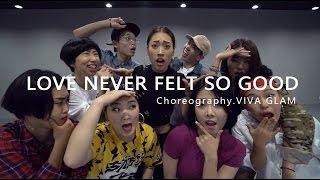 Michael Jackson (Feat. Justin Timberlake) - Love Never Felt so Good / Choreography. VIVA GLAM