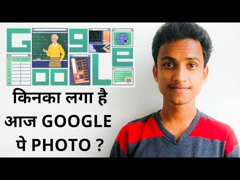 किसका फोटो है आज google पे ? 🤔 - MICHAEL DERTOUZOS