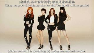 Miss A - Good-bye Baby (Chinese ver.) [English subs + Pinyin + Chinese]