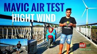 Download lagu Drone Dji Mavic Air High Wind Test MP3