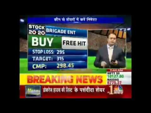 INTRADAY PICK || TOP STOCKS FOR INTRADAY TRADE || STOCK 20 20