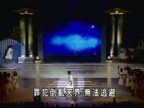 2004 Miss Chinese Pageants of Toronto Opening Musical