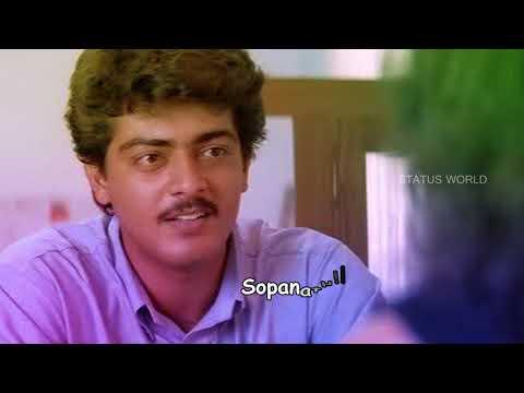 WhatsApp Status Tamil ❤️ Konja Naal Poru Thalaiva Ajith