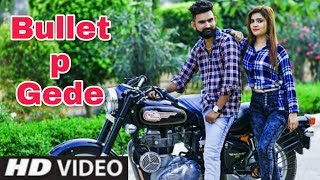 Bullet Pe Gede /Singer SUNNY Jalwala/Monu Beniwal/Divya Jangid/Om Max Films