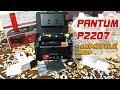 Принтер PANTUM P2207 - САМАЯ НИЗКАЯ ЦЕНА ПЕЧАТИ. Перезаправка от производителя