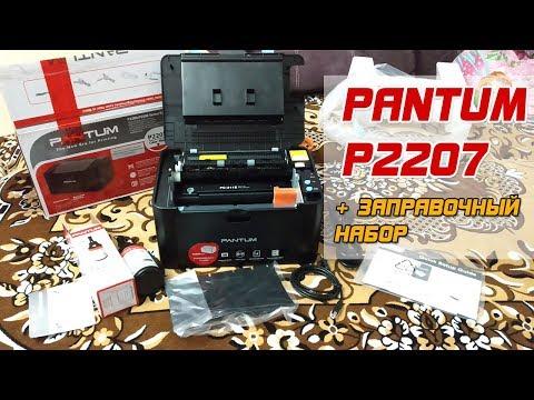 Вопрос: Как поменять картридж для лазерного принтера?