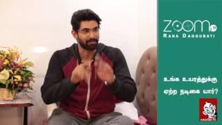 Anushka is my right choice - Rana Daggubati interview | Star talk