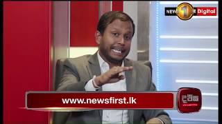 Voice of ගම්මැද්ද  #Gammadda #lka Thumbnail