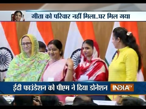 Geeta to Meet President Pranab Mukherjee today - India TV