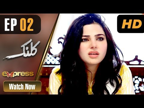Kalank - Episode 2 - Express Entertainment Dramas