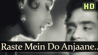Raste Mein Do Anjaane Aise Mille - Meena Kumari - Rajendra Kumar - Akeli Mat Jaiyo - Old Hindi Song