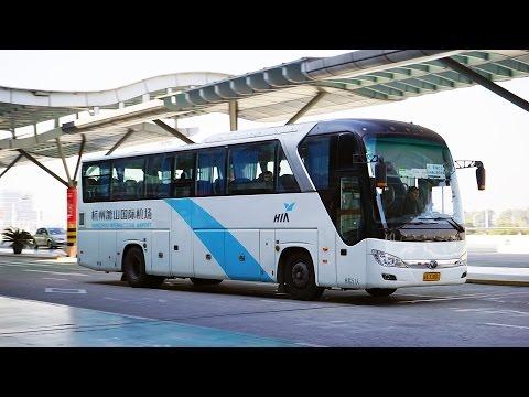 杭州蕭山國際機場宇通ZK6122HQBA武林門-機場 Hungzhou Airport Bus