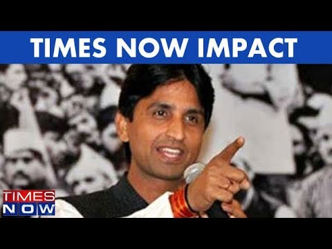 Times Now Impact: Kumar Vishwas, Seven AAP MLAs Booked For Forgery