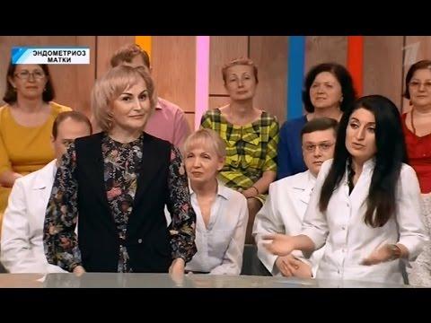 Таблетка от 21 июня 2016. Эндометриоз матки, Гепатит С, Коньюктивит.