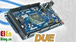 Arduino DUE(, 2015-12-28T08:00:00.000Z)