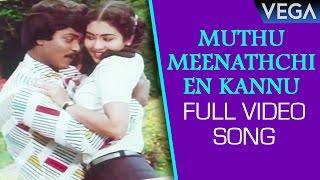 Muthu Meenathchi En Kannu Video Song  Kalamellam Un Madiyil Tamil Movie  Superhit Video Song