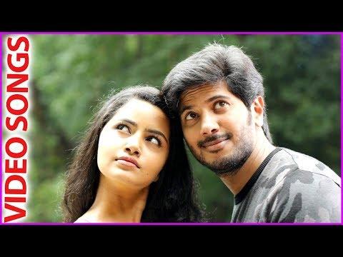 Anupama Parameswaran Video Songs - Promo | Andamaina Jeevitham Movie Trailer | Dulquer Salmaan