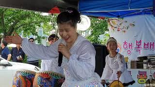 예산  수덕사  낮공연 무편집영상  20/05/30
