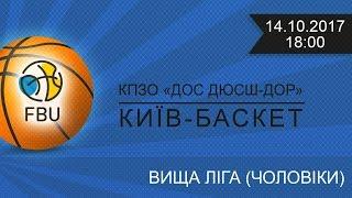 КПЗО «ДОС ДЮСШ-ДОР» - КИЇВ-БАСКЕТ | Вища ліга 2017-2018 | 14.10.2017