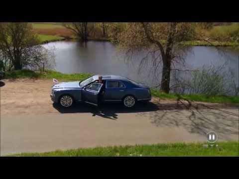 Bentley Mulsanne - GRIP - Folge 236 - RTL2