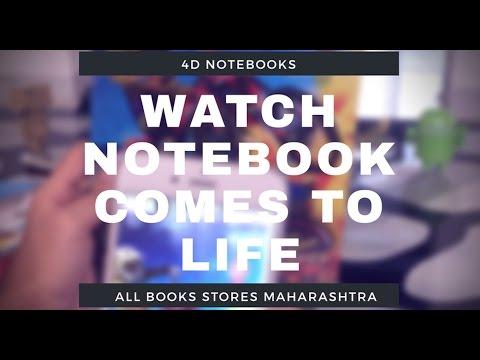 4D Notebooks