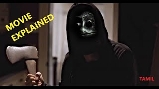 I See you(2019)|Movie Review Explained| TAMIL|Easy Flix