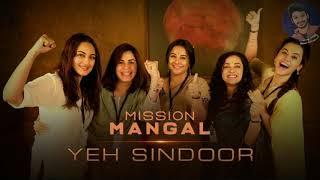 Dil Mein Mars Hai Mission Mangal Benny Dayal, Vibha Saraf, Amit Trivedi