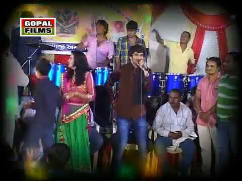 Gaman santhal and kajal maheriya goti vada goga