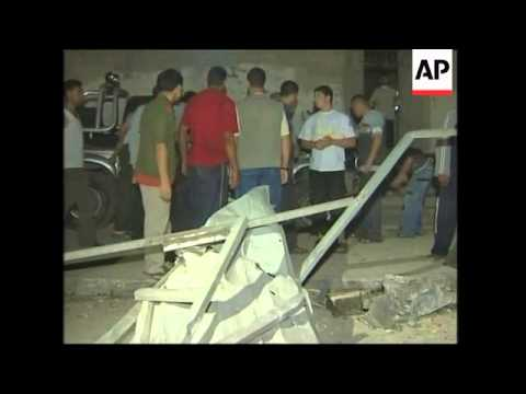 Israeli airstrike in Gaza City; scene, hospital shots