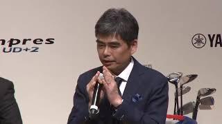 ヤマハゴルフクラブ「inpres(インプレス)」新製品記者発表会