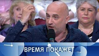 Украинский суд. Время покажет. Выпуск от 18.05.2018