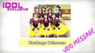 タイのファンへ、放課後プリンセス からビデオメッセージが届きました!!! Idol exclusive の特集もご覧ください。ありがとうございました! Houkako...