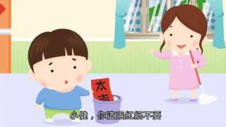 匡智賽馬會綠色教育計劃 - 綠色小故事(農曆新年篇)