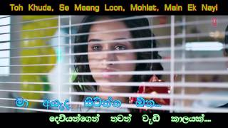 Hamdard     Ek  Villain  2014  1080p  Full  HD  Full Video  Song  With  Sinhala  Meaning