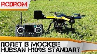 Обзор квадрокоптера Hubsan X4 PRO Standard h109s. Сильный ветер.