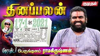 Raasi Palan 17-01-2021 | Dhina Palan | Astrology | Tamil Horoscope