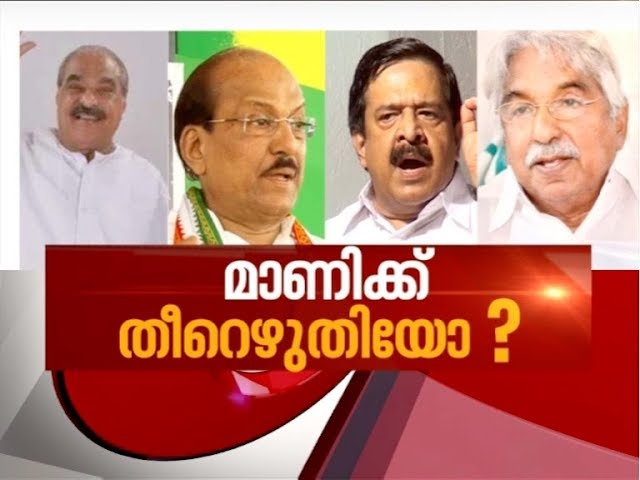 Congress gives Rajya Sabha seat to Kerala Congress | News Hour 7 June 2018