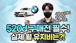 [바로오토] 사회초년생들이 카푸어가 되는 이유! BMW…