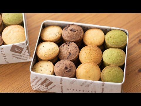 基本のアイスボックスクッキーの作り方&ラッピング Butter Cookies|HidaMari Cooking