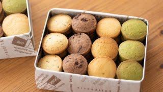 基本のアイスボックスクッキーの作り方&ラッピング Butter Cookies HidaMari Cooking