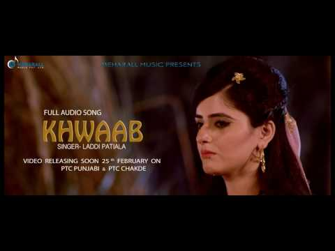 khwaab-(-full-audio-)-|-laddi-patiala-|-romantic-song-|-meharall-music-|-latest-punjabi-song-2017