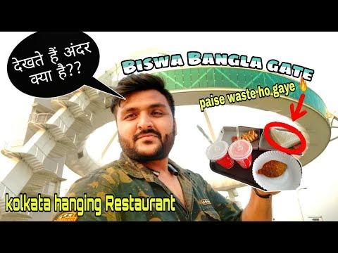 Exposed Kolkata Hanging Restaurant Food😔 🔥|| Biswa Bangla Gate Food Review  🍴🔥|| Honest Review||