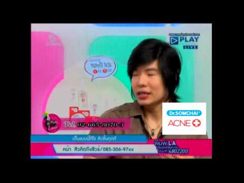 Dr.Somchai Interview # 5
